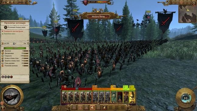 Total Waaagh. Обзор Total War: Warhammer