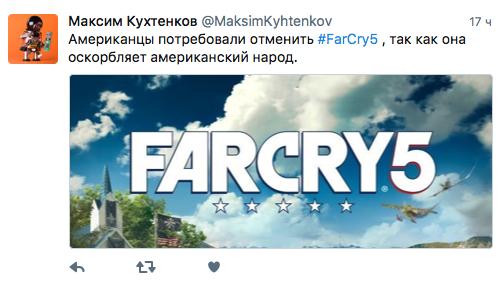 Предварительный обзор Far Cry 5. Изучаем американскую глубинку