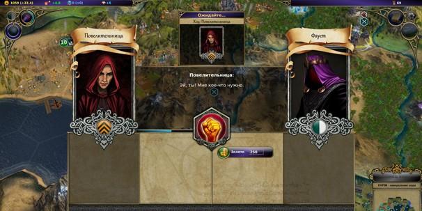 Warlock: Master of the Arcane