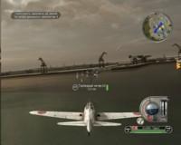 """Коды по """"Battlestations: Pacific"""" (читательские пасхалки)"""