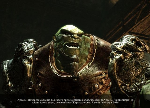 Of Orcs and Mеn