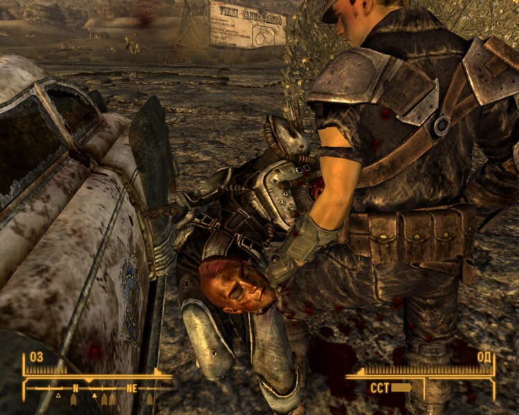 Рецензия игромании fallout new vegas 6312