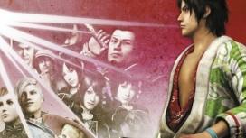 Saints Row про самураев. Обзор Way of the Samurai4