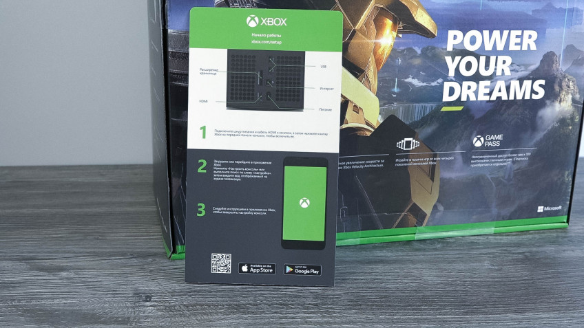 К нам приехала Xbox Series X. Распаковка и первые впечатления