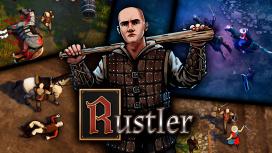 Поиграли в Rustler. Это не GTA