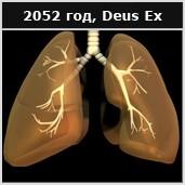 Эволюция протезов по Deus Ex