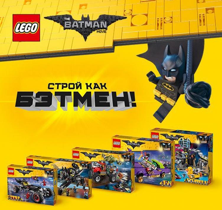 Иди сюда, Готэм... Обзор «Лего Фильм: Бэтмен»