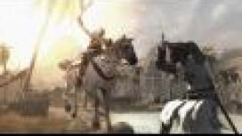 Главные игры 2008 года