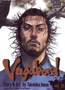Другие комиксы. Самурайская романтика и превозмогание в Vagabond