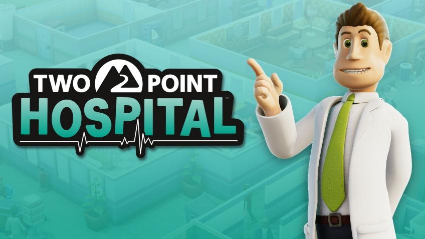 Превью Two Point Hospital. Свернуть голову в лечебных целях