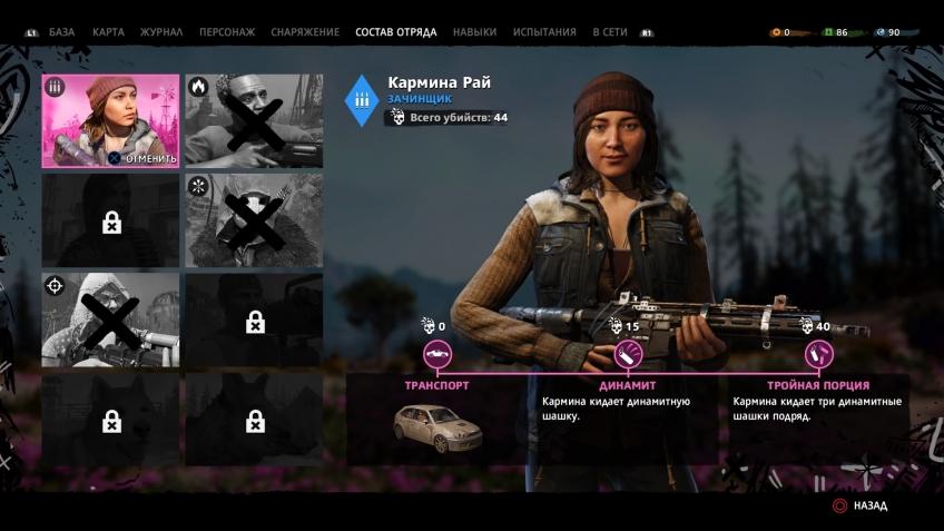 Обзор Far Cry New Dawn. Какой-то неправильный постапокалипсис