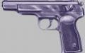 Оружие в компьютерных играх. Искусство убивать. Пистолеты