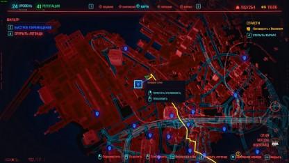 Гайд: как заработать много денег в Cyberpunk 2077