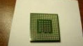 Внимание: экстрим! Тестирование первого в мире геймерского процессора Pentium4 Extreme