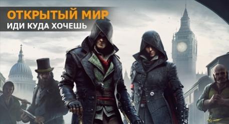 Открытый мир: «Ведьмак 3: Дикая Охота», Xenoblade Chronicles X, Fallout 4