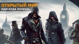 Открытый мир: «Ведьмак 3: Дикая Охота», Xenoblade Chronicles X, Fallout4