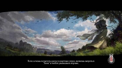 Первые впечатления от Kingdom Come: Deliverance. «Это грёбаный Скайрим!»