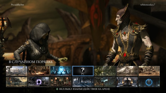 Mortal Kombat X: первые впечатления