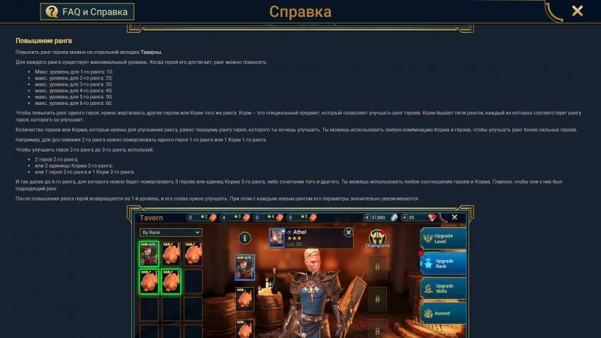 https://cdn.igromania.ru/mnt/articles/9/d/b/d/4/9/31918/html/more/16_db31174de1488c786a003_848xH.jpg