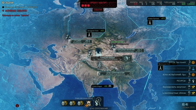Xcom world map 4k pictures 4k pictures full hq wallpaper xcom hands on preview earth is doomed if you leave me in command xcom the xcom mods we want to see the most xcom xcom war of the chosen cheat engine guide publicscrutiny Image collections