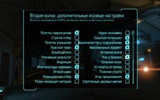 Самая последняя надежда человечества. Три причины поставить XCOM: Long War