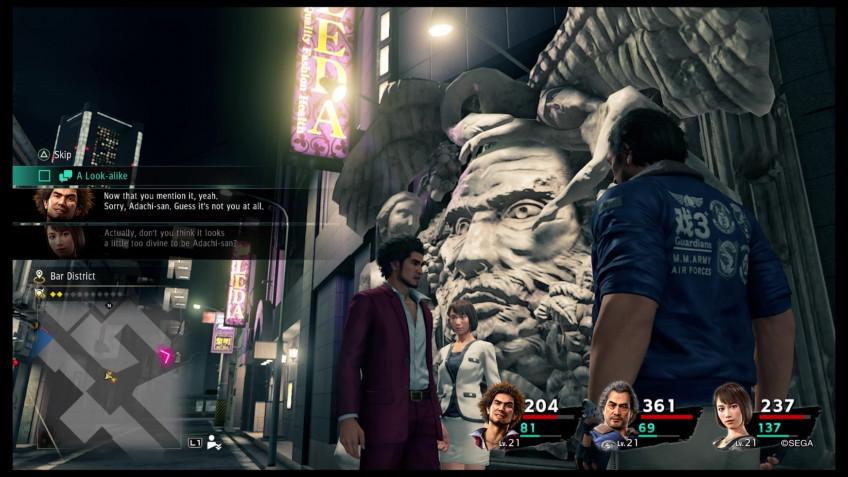 Обзор Yakuza: Like a Dragon. RPG про фаната RPG