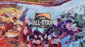Турнир по League of Legends: «Игры звезд»-2016