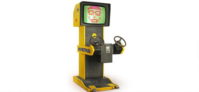 Гараж автоматы онлайн