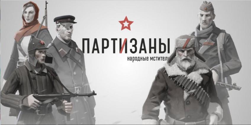 Лучшие российские игры последних лет