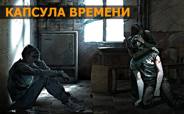 Капсула времени: Call of Duty: Advanced Warfare, Remember Me, The Sims