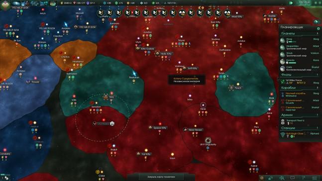 Космические коты против всех, или «22 человека в одной Stellaris»