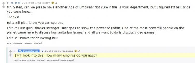 Превью Age of Empires 4. Не вижу, не слышу, не скажу