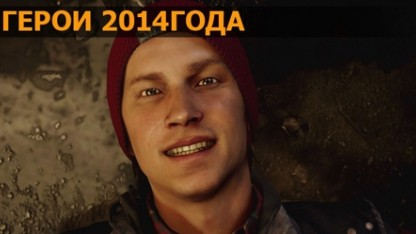 Герои 2014 года: The Wolf Among Us, Far Cry4, Bayonetta2