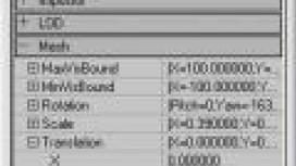 Игромодельер. Создание модели для Unreal Tournament 2003. Часть3