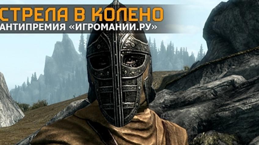 Стрела в колено: Company of Heroes2, SimCity, Dota2