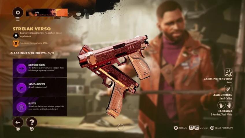 Топ-5: Лучшее оружие в Deathloop