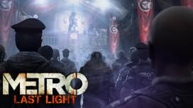 Metro 2033: Луч надежды