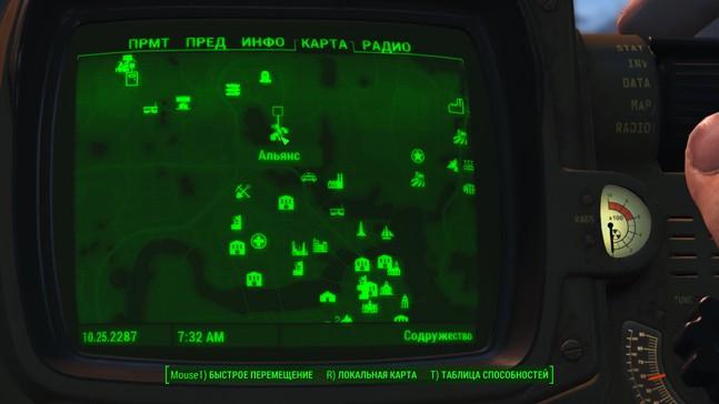 Приключения на свою задницу: семь побочных квестов из Fallout 4