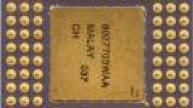 Процессоры, известные на весь мир. История успеха компании Intel. Часть 1