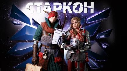 Косплей недели: «Старкон-2018»