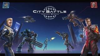 City Battle: Virtual Earth. Городские баталии будущего