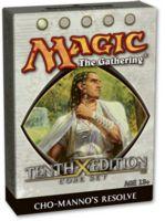Обзор десятой редакции Magic: The Gathering