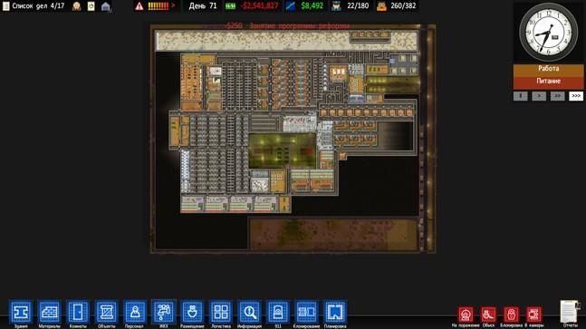 Любовь строгого режима. Обзор Prison Architect