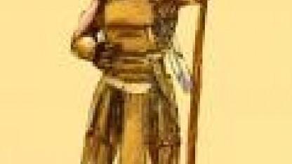 Руководство и прохождение по 'Ацтеки: Битвы Империй'