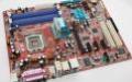 LGA 775 в массы! Обзор системных плат на чипсете I915