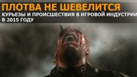 Плотва не шевелится: Batman: Arkham Knight, Might & Magic: Heroes 7