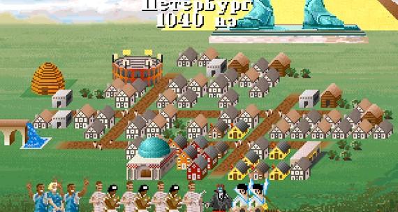 Два дня до конца света: Sid Meier's Civilization