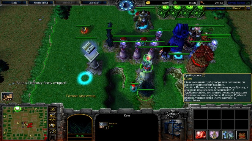 В ожидании ремейка: в какие карты Warcraft 3 фанаты играют до сих пор?