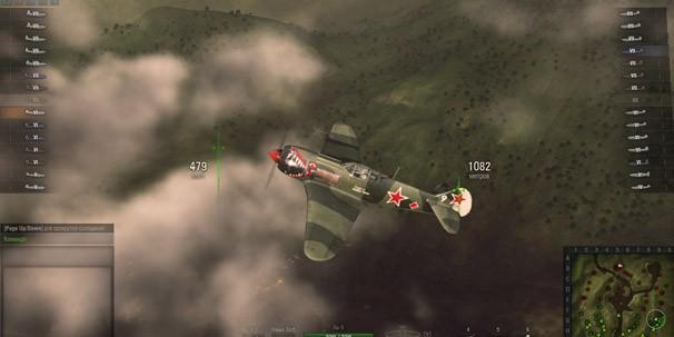 World of Warplanes 1.0 — 1.1