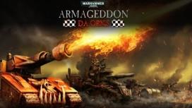 Крутые парни «на районе». Обзор Warhammer 40 000: Armageddon — Da Orks